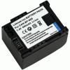 BP-809/S Akkumulátor 700 mAh