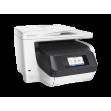 HP Officejet Pro 8730 nyomtató