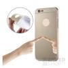 utángyártott Huawei P8 Lite Mirror tükrös szilikon hátlap tok, arany