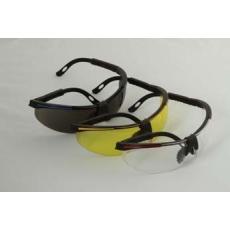 MUNKAVEDELEM Munkavédelmi Védőszemüveg