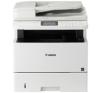 Canon i-SENSYS MF512x nyomtató