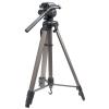 König könnyű fényképezőgép- és kamera állvány (KN-TRIPOD40N)