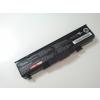 Fujitsu Siemens 21-92348-01 Akkumulátor 4400mAh