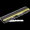 42T4889 Akkumulátor 6600 mAh