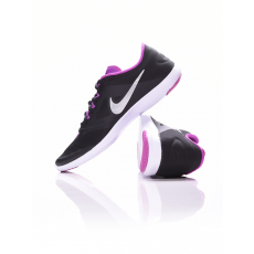Nike Studio Trainer Cross cipő
