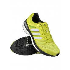Adidas PERFORMANCE supernova sequence 7 m Futó cipő