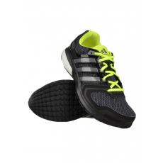 Adidas PERFORMANCE QUESTAR BOOST M Futó cipő