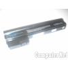 HP Pavilion DB1U utángyártott laptop akkumulátor, új