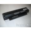 Dell Inspiron Mini 1012 Utángyártott, új , 6 cellás laptop akkumulátor