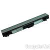 Asus A88, B12, S5, A32-S5 6 cellás utángyártott új fekete laptop akku - Akciós