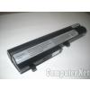 Toshiba PA3733U Utángyártott, Új, 6 cellás laptop akkumulátor