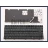 Asus A8Fm fekete magyar (HU) laptop/notebook billentyűzet