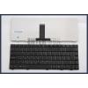 Asus F81SE fekete magyar (HU) laptop/notebook billentyűzet