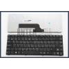 Asus A41I fekete magyar (HU) laptop/notebook billentyűzet