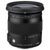 Sigma AF 17-70mm f/2.8-4 DC Macro OS HSM Contemporary (Nikon)