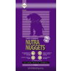 NutraGold Nutra Nuggets Puppy 31/20, 2*15kg
