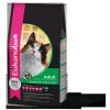 Eukanuba Cat Hairball 2kg