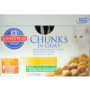 Hill's SP Feline Kitten Poultry Multipack 12*85g