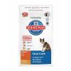 Hill's SP Feline Adult Oral Care 5 kg