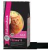 Eukanuba Cat Adult Overweight & Sterilized 0,4kg