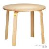 Erzi Kör alakú óvodai asztal - 52 cm