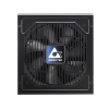 Chieftec ATX PSU FORCE series CPS-750S, 12cm fan, 750W tápegység