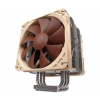 Cooler NOCTUA NH-U12DO A3 (Socket G34, C32, F)