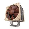 Cooler NOCTUA NH-U12DO A3 (Socket G34, C32, F)
