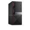 Dell Vostro 3650 Mini Tower | Core i5-6400 2,7|12GB|1000GB SSD|0GB HDD|AMD HD R9 360 2GB|W8|3év