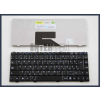 Fujitsu Siemens Amilo A1655G fekete magyar (HU) laptop/notebook billentyűzet