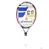 Babolat Unisex Teniszütő Pure Drive Junior 23