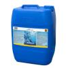 AQUACHLOR stabilizált 150 g/l Pontaqua 25 kg
