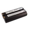 HON5003-Li Vonalkódolvasó akkumulátor 2400 mAh