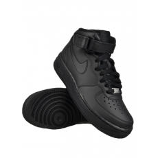 Nike AIR FORCE 1 MID (GS) Utcai cipő