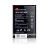Huawei HB476387RBC (Ascend G750) akkumulátor 3000mAh Li-Pol, gyári csomagolás nélkü