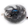 Zalman CNPS90F processzor hűtő