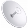 TP-Link TL-ANT5830MD antenna