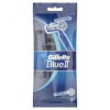 Gillette Blue II Borotva, 5 db (7702018849031)