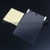 iPad Mini kijelzővédő fólia + tisztítókendő