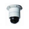 DLINK D-Link DCS-6616 IP kamera