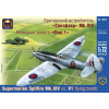 "Ark Models Supermarine ""Spitfire"" Mk.XIV British fighter vs. ""V-1"" German flying bomb repülőgép makett Ark Models AK72012"
