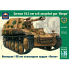 "Ark Models ""Wespe"" German 10.5 cm self-propelled gun makett Ark Models AK35013"