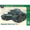 Ark Models Pz.Kpfw.II Ausf.J German light tank makett Ark Models AK35007