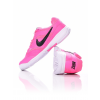 Nike Womens Nike Court Lite Tennis Shoe Tenisz (845048_0600)
