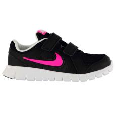 Nike Sportos tornacipő Nike Flex Experience Leather gye.