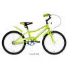 HAUSER Puma 20 Gyerek Kerékpár