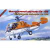 Eastern Express Kamov Ka-15M Russian multipurpose helicopter helikopter makett Eastern Express EE72145