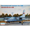 Eastern Express Antonov An-24B/V Russian short / medium-haul passenger aircraft, Aeroflot USSR / LOT Polish Airlines repülőgép makett Eastern express EE14461