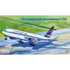 Eastern Express Boeing 777-200ER American long-haul airliner, Aeroflot repülőgép makett Eastern express EE14440