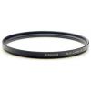 Polaroid Multicoated UV filter (49mm)
